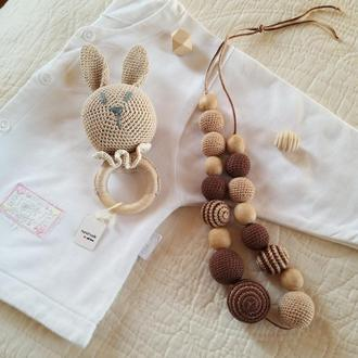 Подарочный набор для мамы и малыша:слингобусы и погремушка