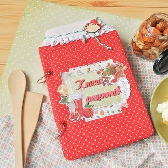 Кулінарна книга, кулинарная книга