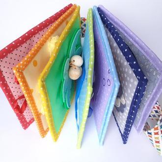 Развивающая мягкая книжка для самых маленьких. Из ткани и фетра. Подарок на день рождения малышу.