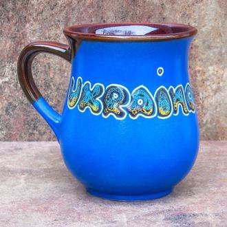 "Горнятко чайне 270 мл ""Ukraine"" синє"