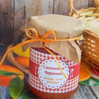 Варенье, джем, конфитюр из цитрусовых апельсин грейпфрут лимон,новогодний подарочный набор