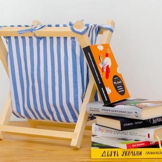 Газетница\подставка для книг и журналов