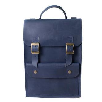 Кожаный рюкзак на пряжках. 01004синий
