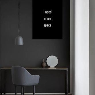 Графический постер I need more space