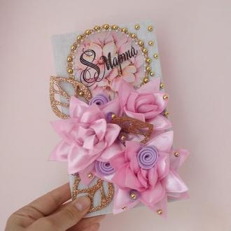 Открытка поздравительная текстильная на подарок девушке на 8 Марта