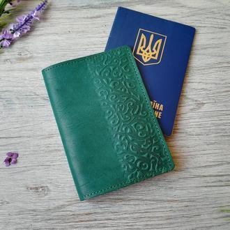 Кожаная обложка зеленая чехол на паспорт загранпаспорт военный билет с тиснением восточный узор