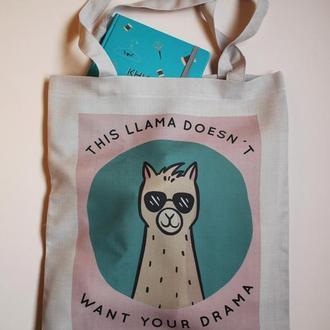 Экосумка лама, шоппер, экосумка not my prob llama, экосумка альпака киев, авоська киев