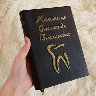 Датированный ежедневник. Блокнот стоматолога. Кожаный блокнот дантиста