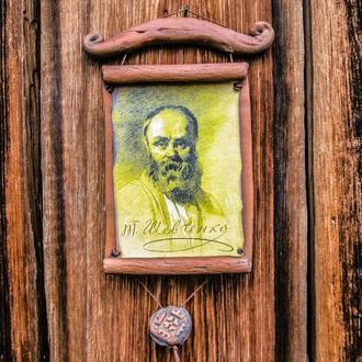 """Плакетка на стену с коромыслом и печатью """"Тарас Шевченко. Автопортрет 1858 г."""""""