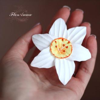 """Заколка цветок """"Нарцисс"""""""