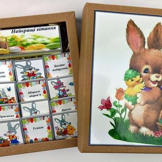 """Шоколадный набор """"С праздником Пасхи"""" Подарок на Пасху крестникам, детям, сыну, дочери"""