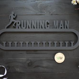 """Медальница бег """"Running man"""". Холдер для наград, для медалей, подарок спортсмену, черная"""
