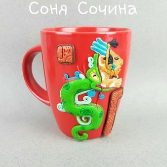 Чашка с декором кружка подарок другу КЕТЦАЛЬКОАТЛЬ Майя