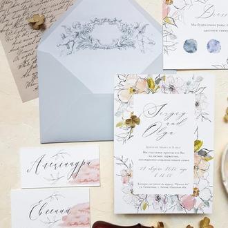 """Картка для розсадження гостей """"Акварельні квіти"""" мінімалізм"""