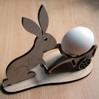 """Подставка для пасхального яйца """"Пасхальный Кролик"""""""