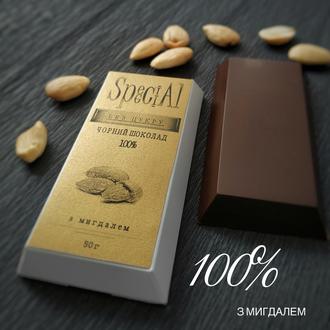 Чорний шоколад SpeciAl (без цукру) з мигдалем, 100% какао-продуктів, 50г