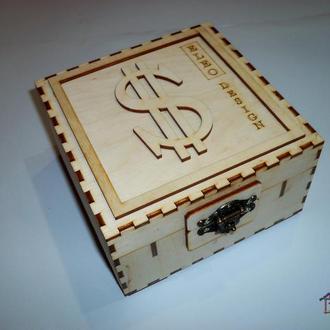 Купюрница. Копилка. Шкатулка для денег.