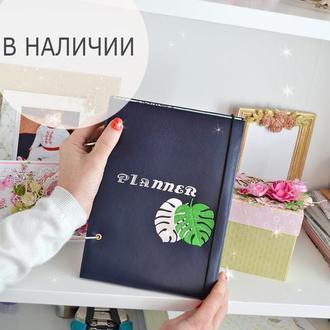 Планнер -ежедневник (блокнот)