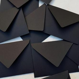 Черный конверт 8х11 см