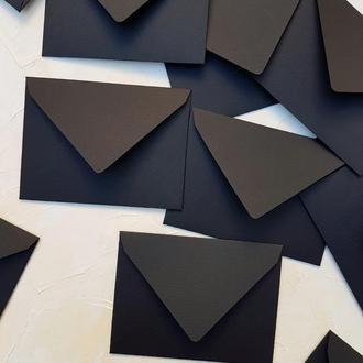 Черный конверт 12х18 см