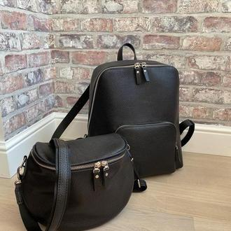 Набор рюкзак для макбуки и сумка бомба