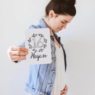 Карточки для фото беременности