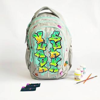 Именной рюкзак с ручной росписью