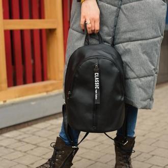 Вместительный черный рюкзак, экокожа