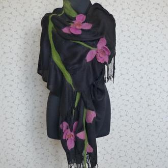Палантин ручная работа шарф валяный Орхидея