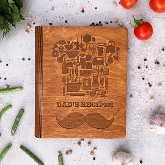 Деревянная кулинарная книга для записи рецептов для мужчин