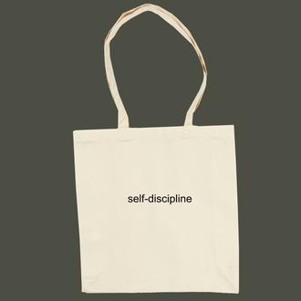 Эко сумка шоппер Самодисциплина