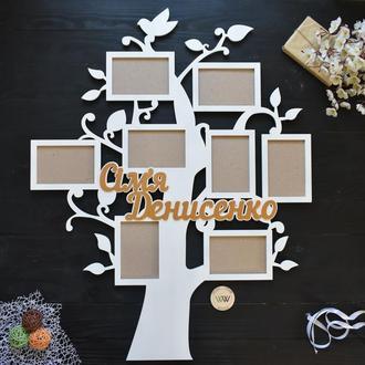 Именная семейная фоторамка в виде дерева, коллаж, белая с золотом