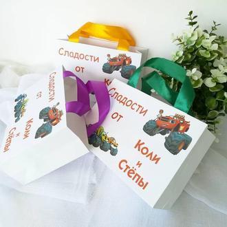 Пакеты для угощений в сад или школу