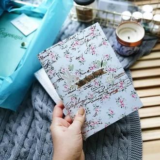 Дневник беременности, фотоальбом беременность, тетрадь-дневник беременности