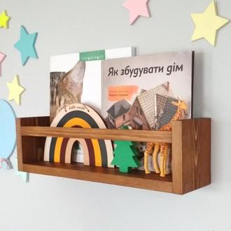 Дерев'яна поличка для книг, полка книжная