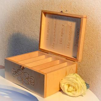 Шкатулка для грошей ,купюрница ,заначка,коробка для денег с отделениями именная с гравировкой.
