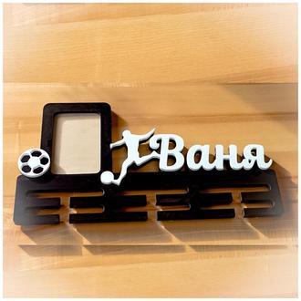 Медальниця футбол іменна з рамкою для фото хлопчику