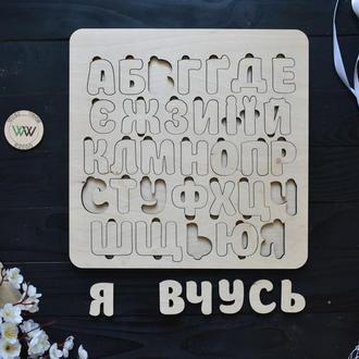 Азбука - сортер украинская, из дерева