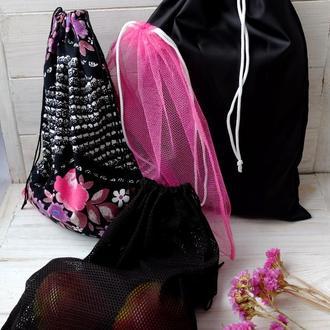 Набор эко мешочков, эко торбочки, мешки для продуктов, хранения 12(2)