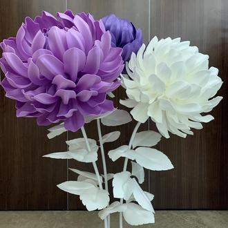 Ростовые цветы георгины 1,6 м, большой букет для декора, 3 огромных цветка на подставке