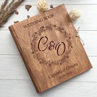 Свадебная книга из дерева с именной гравировкой на заказ