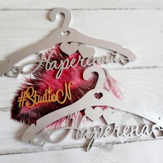 Вешалки для свадебной церемонии 40х23 см