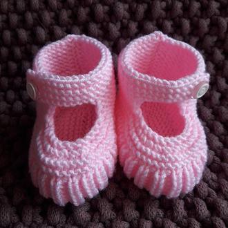 Пінетки- туфельки