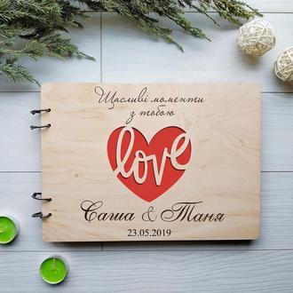 Деревянная свадебная книга для фото и пожеланий с гравировкой
