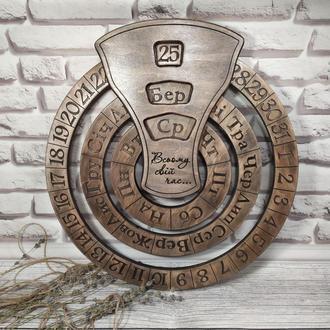Уникальный подарок, настенный вечный календарь с вашим текстом, логотипом, диаметр 37 см