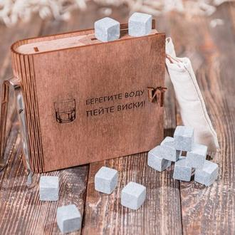 """Подарунковий набір каменів для віскі в скриньці книзі """"Бережіть воду"""""""