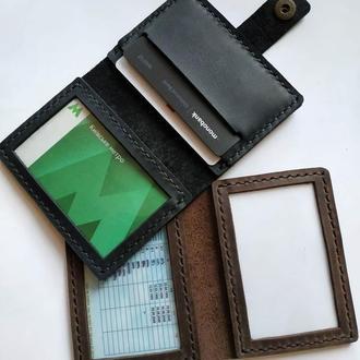 Обложка на права, техпаспорт, id-паспорт