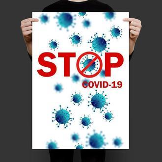 Плакат Стоп Коронавирус Stop Covid 19
