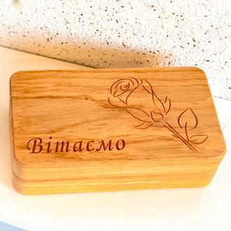 Шкатулка для денег подарочная ,купюрниця из дерева,дуба, с гравировкой, именная