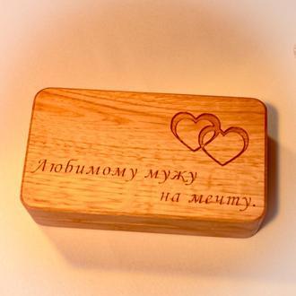 Шкатулка для денег деревяная  купюре ца из дуба именная с гравировкой ,коробочка,